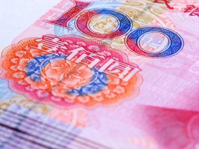 人民币检测(磁图像)