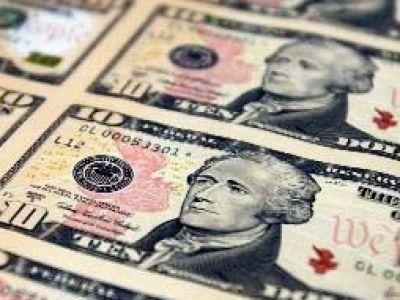 美元检测(磁图像)