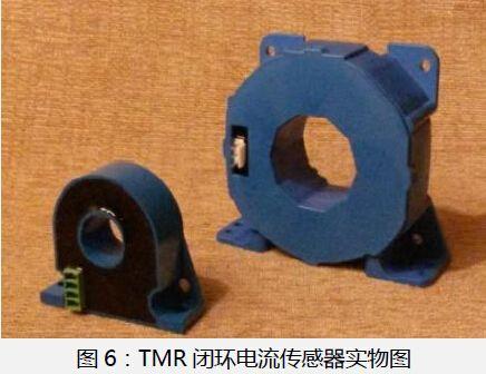 图6:tmr闭环电流龙8娱乐电脑版实物图