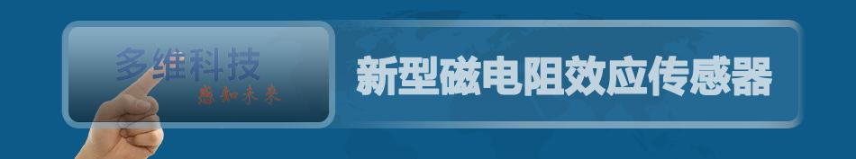 多维科技诚邀您参加2019慕尼黑上海电子展! - 行业资讯 - 龙8娱乐电脑版知识库
